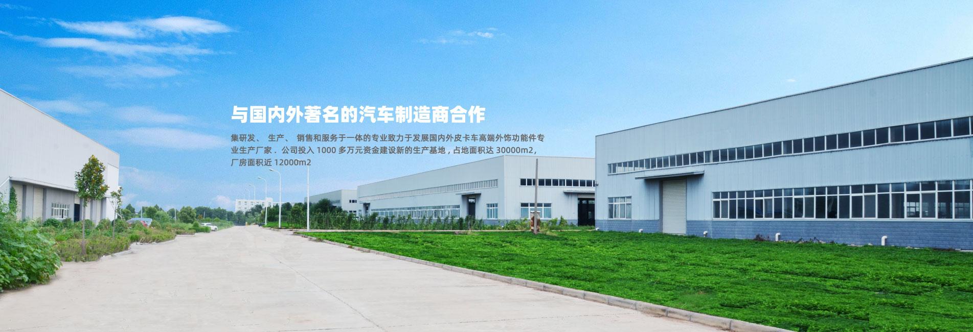河南达晟熙实业有限公司